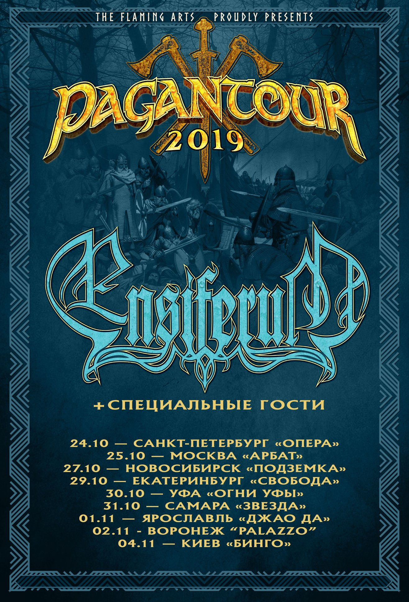 Ensiferum Tour